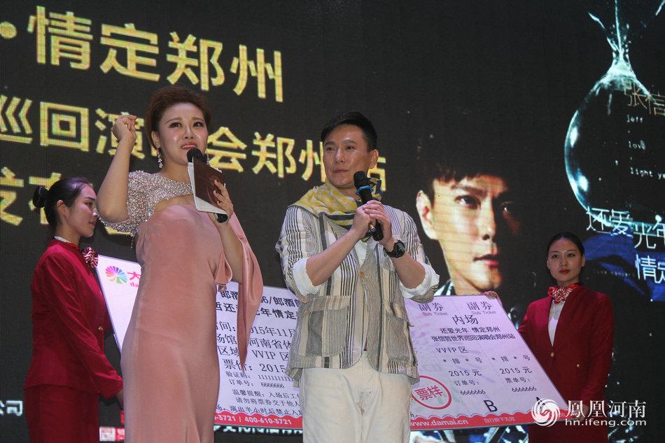 张信哲26日空降郑州 为慈善现场拍卖门票 河南