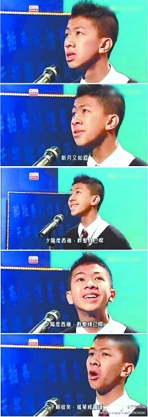 日前,梁逸峰在2009年香港学生诗歌朗诵比赛上的一段视频被上传到网络图片