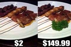 论普通餐厅和高级餐厅的区别