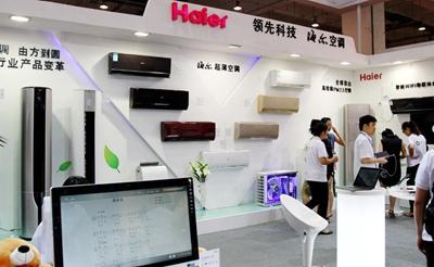 2015中国国际消费电子博览会将于7月在青岛举办