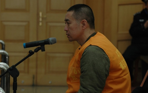 山东青岛涉黑案主犯聂磊被执行死刑(图)