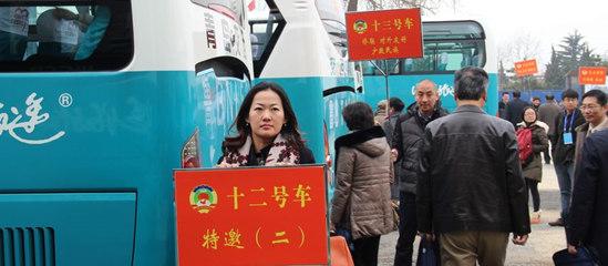 细节两会策划:2014青岛两会的四大细节:明确禁止吸烟