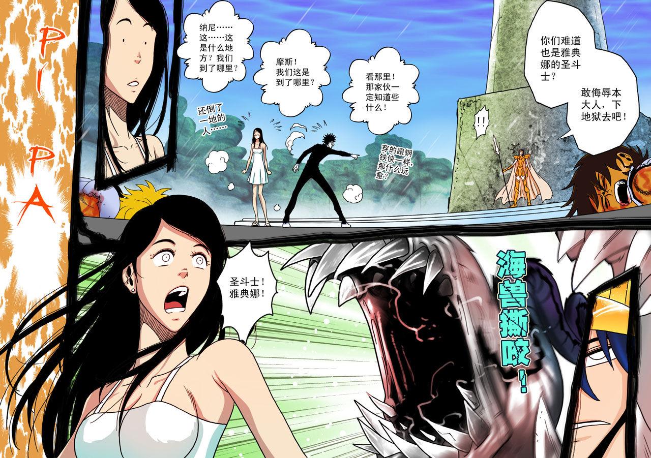 有妖气四射v同人同人暴君:挡转型的基情不住漫画5漫画恋爱图片