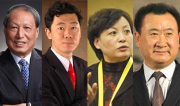 金凤凰2014全球华人地产峰会明日盛大启幕