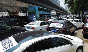 武汉业主与开发商起纠纷 百辆轿车背贴横幅堵门