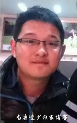 已故著名演员傅彪20岁儿子私房照曝光