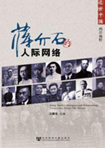 1930年代陈诚:赤匪杀的都是贪官劣绅 杀得好