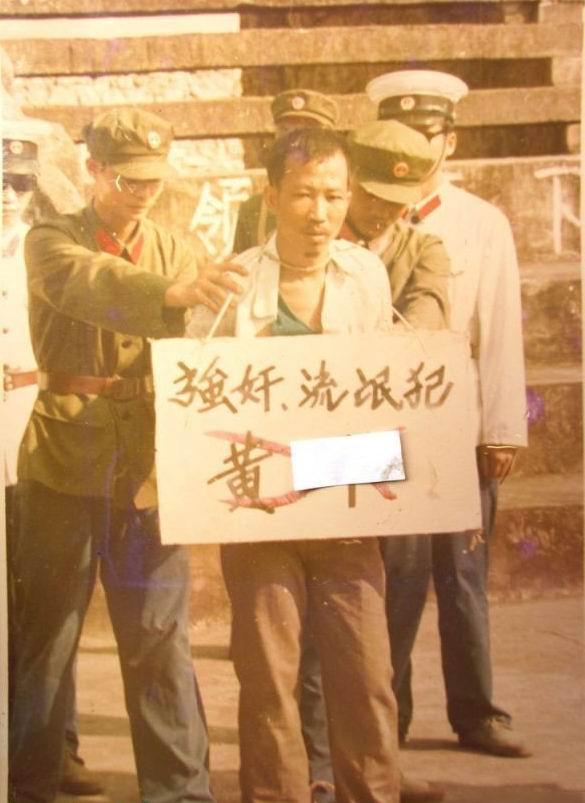 """所谓的流氓罪,即1979刑法第一百六十条——""""聚众斗殴,寻衅滋事,侮辱妇女或者进行其他流氓活动,破坏公共秩序,情节恶劣的,处七年以下有期徒刑、拘役或者管制。流氓集团的首要分子,处七年以上有期徒刑。""""这是1979年新中国第一部《刑法》中设定的罪名。图为1980年代公判流氓犯现场。"""