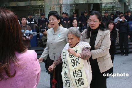 台湾慰安妇向日本抗议