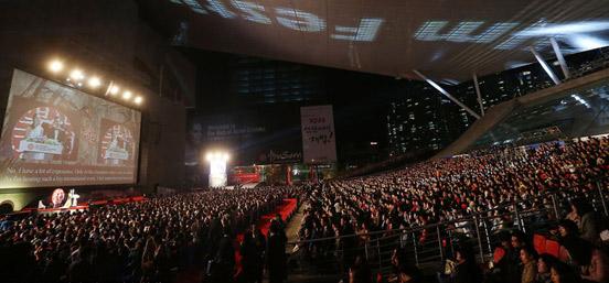 第17届釜山电影节闭幕内场