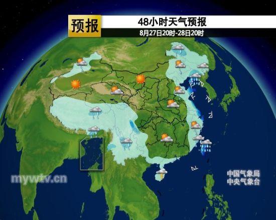 48小时天气预报图(图片来源:中国气象视频网)-双台风再次来袭 中
