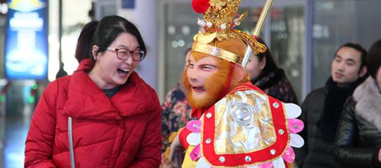 美猴王与旅客互动