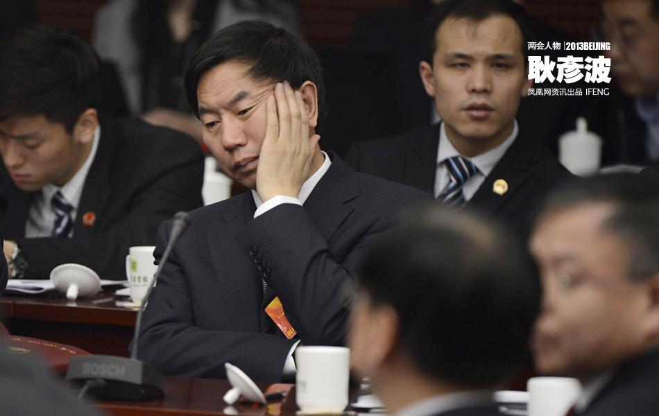 现太原代市长耿彦波出现在会议