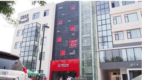 天津馆开业是林氏木业开拓华北市场的第一步,其线上线下相结合的o2o
