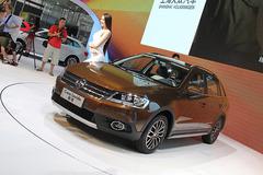 推出跨界版SUV前瞻 上海大众朗境领衔