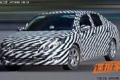 全新标致308三厢版曝光 预计2014年国产