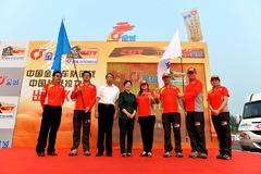 金城车队出征中国越野拉力赛