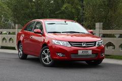 2014款众泰Z300官方优惠 售5.4万元起