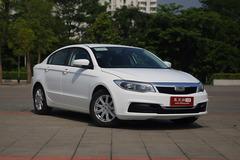 观致3广州车展上市 售11.99-16.79万元