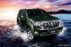 丰田新普拉多广州车展上市 售53-67.6万