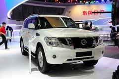 日产新途乐广州车展上市 售:119.8万元