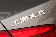 上海大众新车前瞻 全面布局/欲成为老大