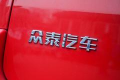 众泰未来新车计划 将推出全新SUV T700