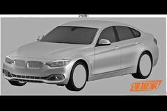 宝马4系Gran Coupe国内申报图 明年上市