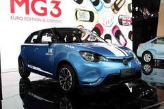 2014款MG3将于明日下午上市 外观小改