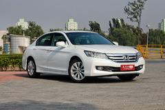 中国汽车年度盛典年度车:第九代雅阁