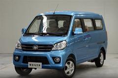 福汽启腾M70正式上市 售3.59-4.59万元