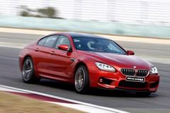 宝马发布M6马年特别版车型 约售283.9万