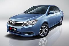 比亚迪新F3官图发布 北京车展正式上市