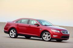 一周新车汇总 福特发布全尺寸八座SUV