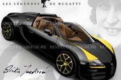 布加迪推新款传奇限量版 北京车展首发