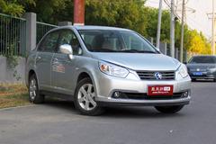 启辰D50/R50将推精彩版车型 或4月投放