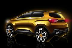 奇瑞概念车将亮相北京车展 包含SUV车型