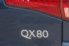 英菲尼迪改款Q70/QX80在纽约车展首发