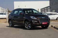 2014北京车展:纳智捷新大7 SUV上市