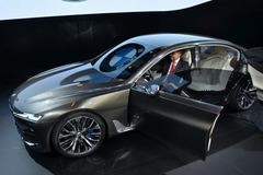 2014北京车展:宝马Vision Future发布