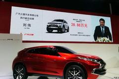 2014北京车展:帕杰罗·劲畅行政版上市