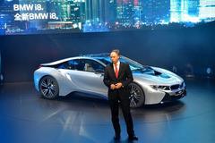 2014北京车展:宝马全新跑车i8正式发布