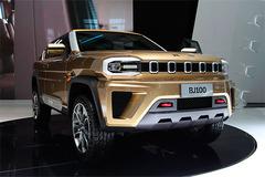 2014北京车展点评:民族品牌概念车量产
