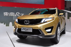 东南新7座SUV R7将于2015年初正式上市