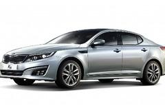 2015款起亚K5韩国售价公布 约13.5万起