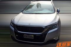 新SUV DS 6WR曝光 预计今年9月27日上市