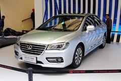 长城C50升级版售价曝光 或8.58万起售