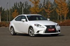 雷克萨斯发布IS 200t车型 增2.0T引擎