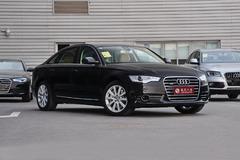 奥迪A6L新增两款车型 售41.78-43.75万