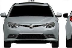 新款三厢MG6申报图曝光 融入LED元素